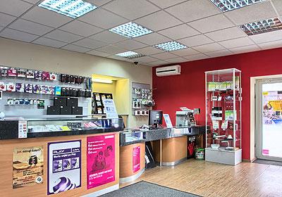 Serwis telefonów komórkowych w Lublinie