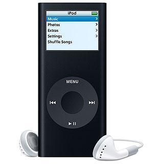 Serwis Apple iPod w Lublinie